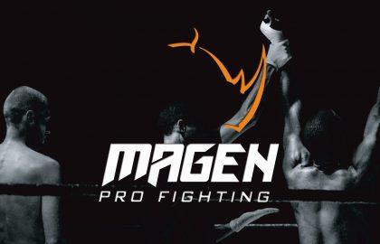 Magen Pro Fighting | מיתוג | עיצוב מוצר